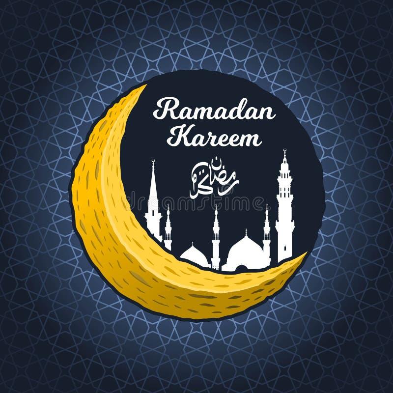 Crescent Moon con Ramadan Kareem en caligrafía árabe y la silueta de la mezquita de Mohamed del profeta ilustración del vector