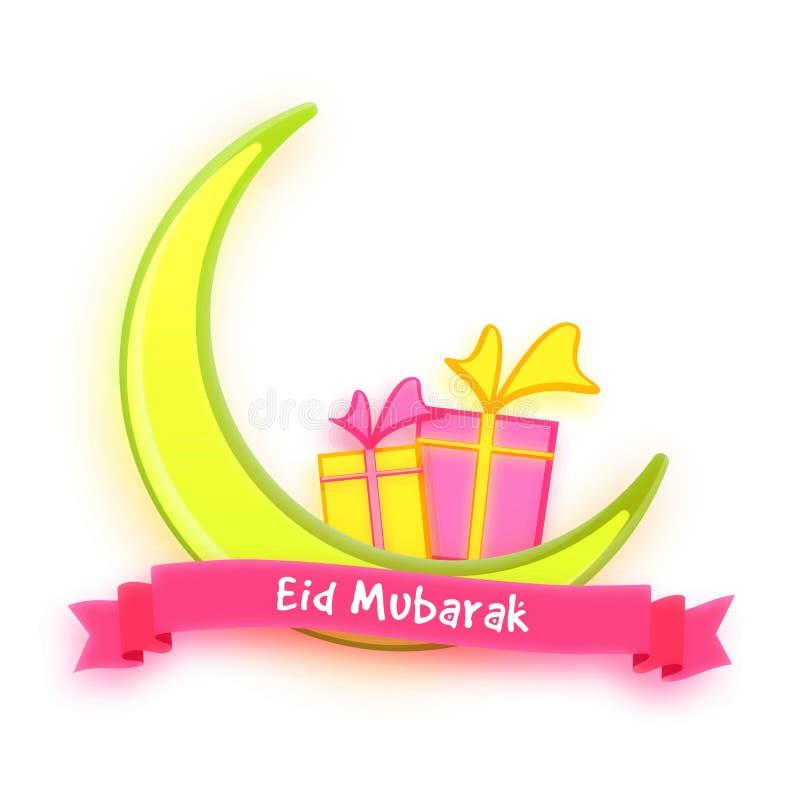 Crescent Moon för Eid Mubarak vektor illustrationer
