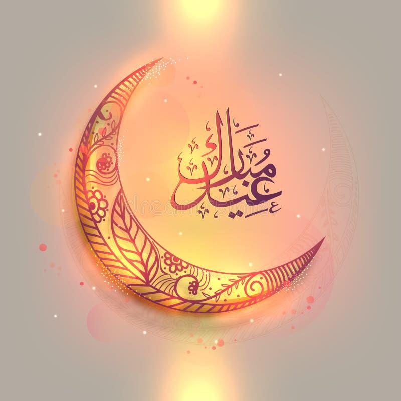 Crescent Moon med arabisk kalligrafi för Eid Mubarak royaltyfri illustrationer