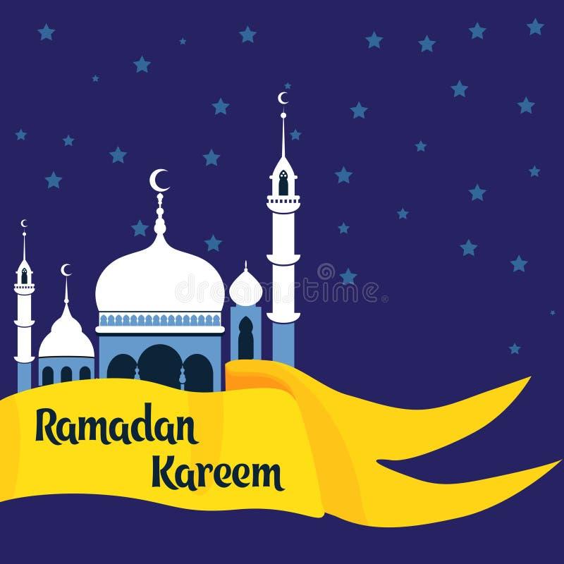 Cool Spring Eid Al-Fitr Decorations - crescent-moon-white-mosque-muslim-community-festival-eid-al-fitr-mubarak-decorated-zentangle-greeting-card-template-91958944  Gallery_43784 .jpg