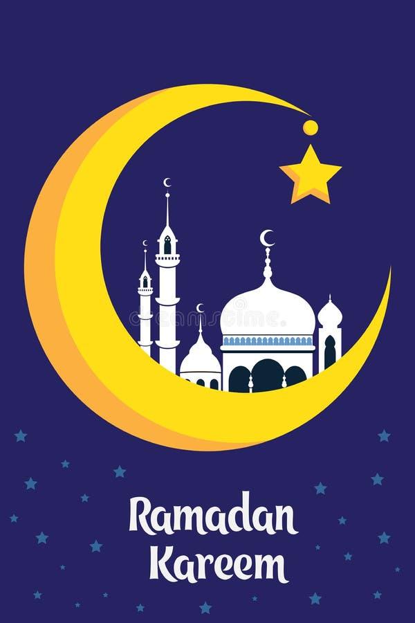 Wonderful Spring Eid Al-Fitr Decorations - crescent-moon-white-mosque-muslim-community-festival-eid-al-fitr-mubarak-decorated-zentangle-greeting-card-template-91958976  Picture_421422 .jpg