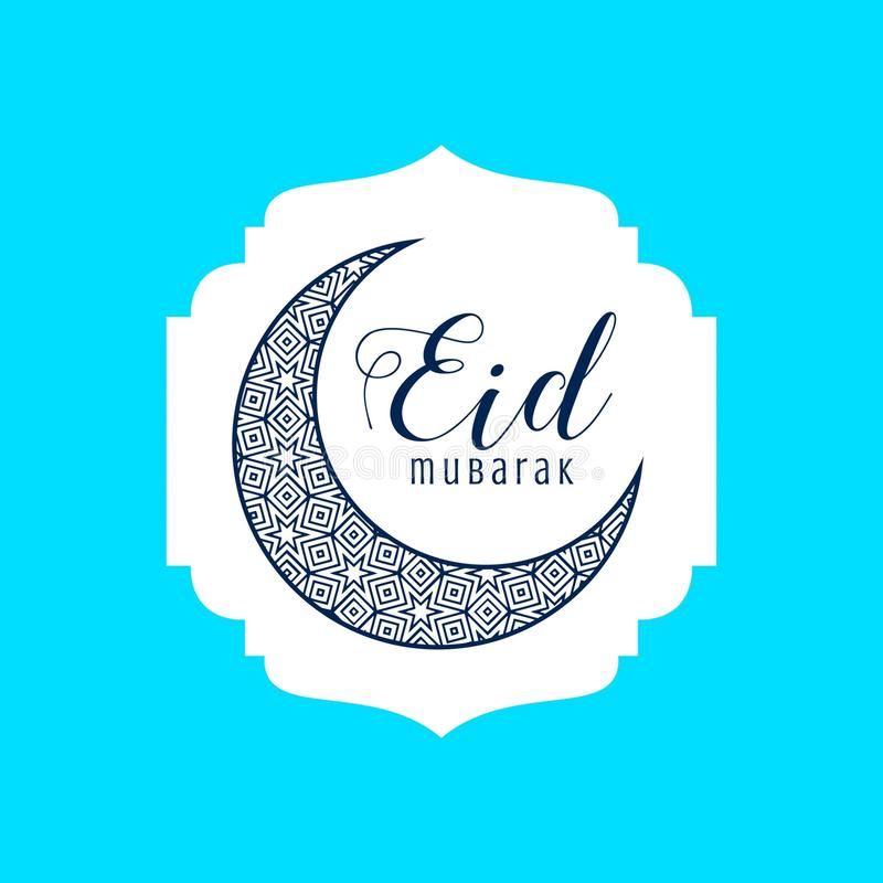 Cresent装饰eid穆巴拉克月亮设计 向量例证