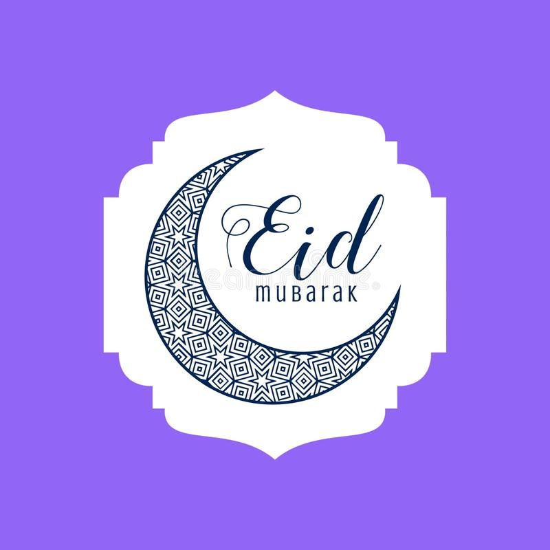 Cresent装饰eid穆巴拉克月亮设计 皇族释放例证