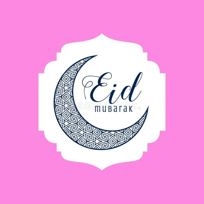 Cresent装饰eid穆巴拉克月亮设计 库存例证