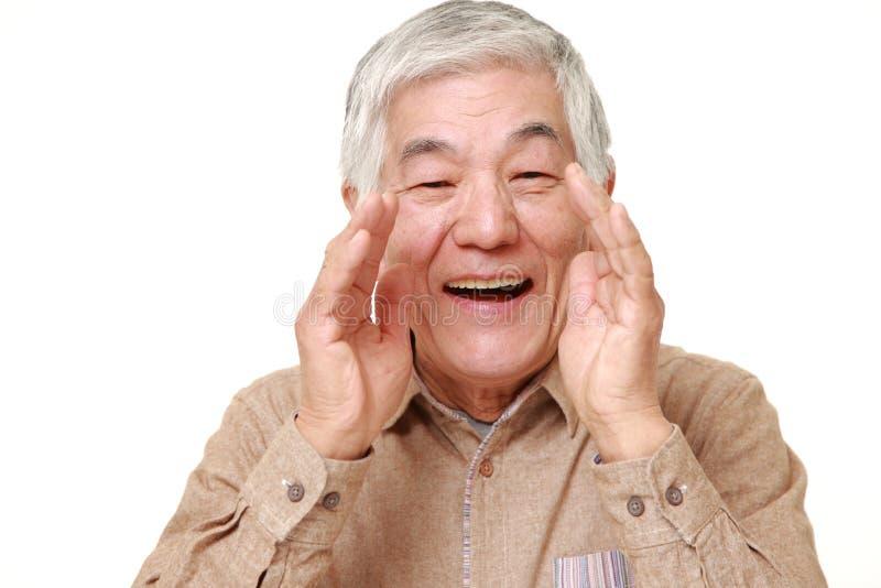 Cri japonais supérieur d'homme quelque chose photographie stock