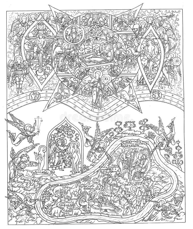 A criação do mundo Sétimo dia ilustração royalty free