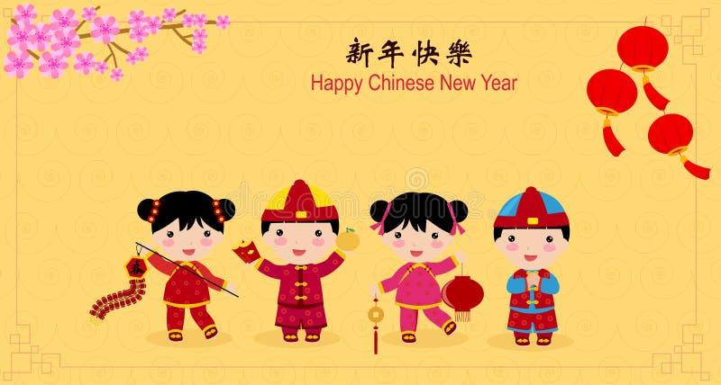Crianças chinesas dos cumprimentos do ano novo ilustração royalty free