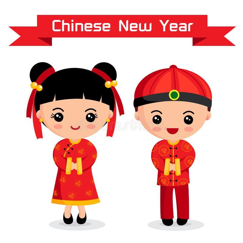 Crianças do chinês dos desenhos animados ilustração royalty free