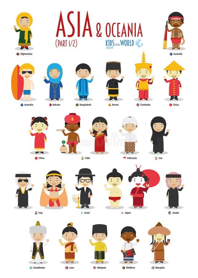 Crianças e nacionalidades do vetor do mundo: Ásia e Oceania ajustaram 1 de 2 ilustração stock
