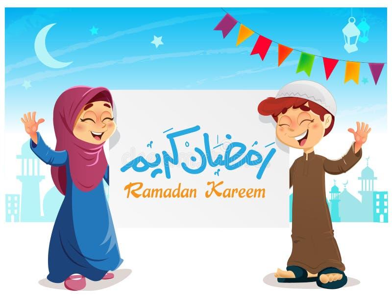 Crianças muçulmanas novas felizes com Ramadan Kareem Banner Celebrating Ramadan ilustração royalty free