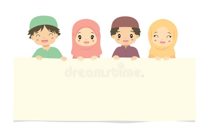 Crianças muçulmanas que guardam um vetor vazio da bandeira ilustração royalty free
