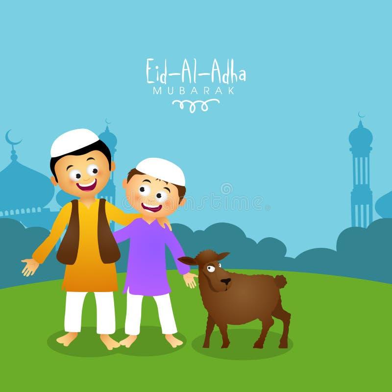 Crianças que comemoram Eid al-Adha Mubarak ilustração royalty free