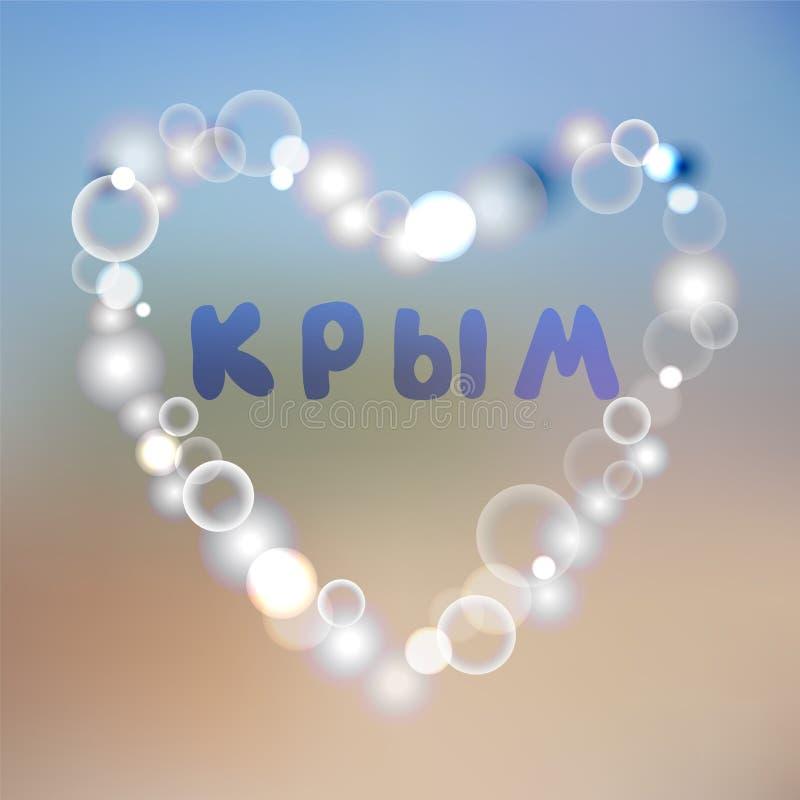 Download Crimea Zamazujący Abstrakcyjne Tło Sztandaru Projekt Ilustracji - Ilustracja złożonej z plakat, morze: 53790647