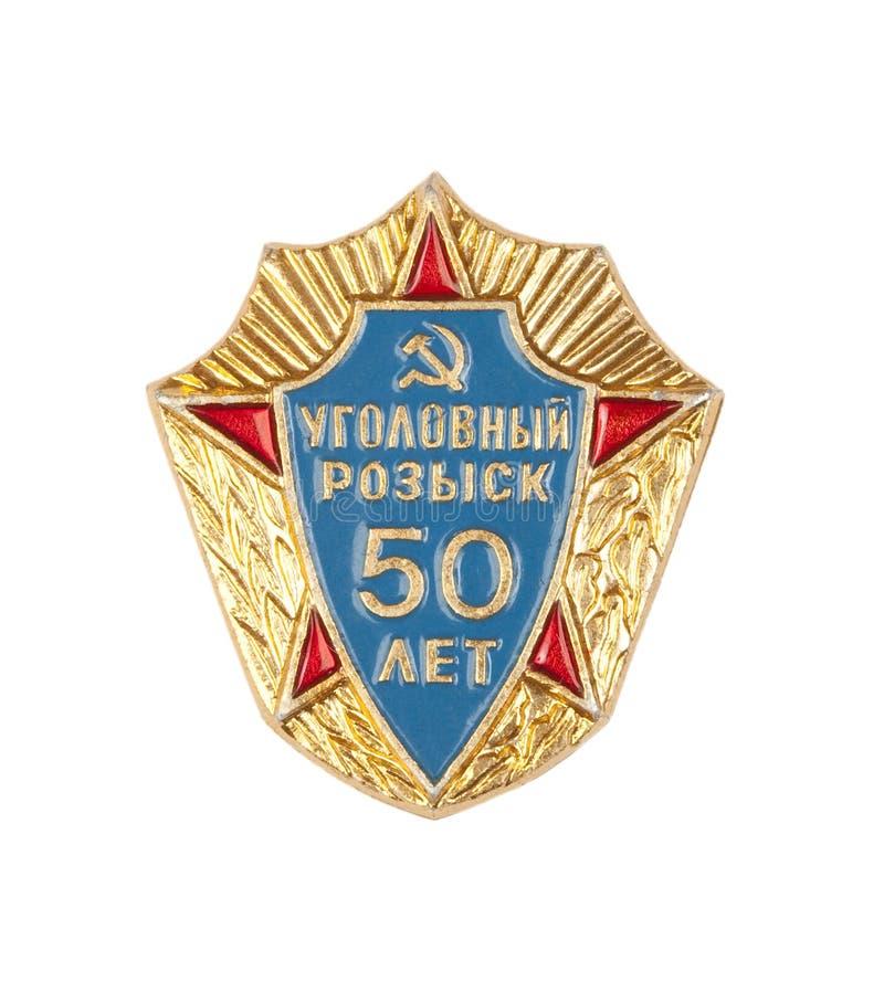 Download Criminal Investigation 50 Years Badge Stock Image - Image: 17919309
