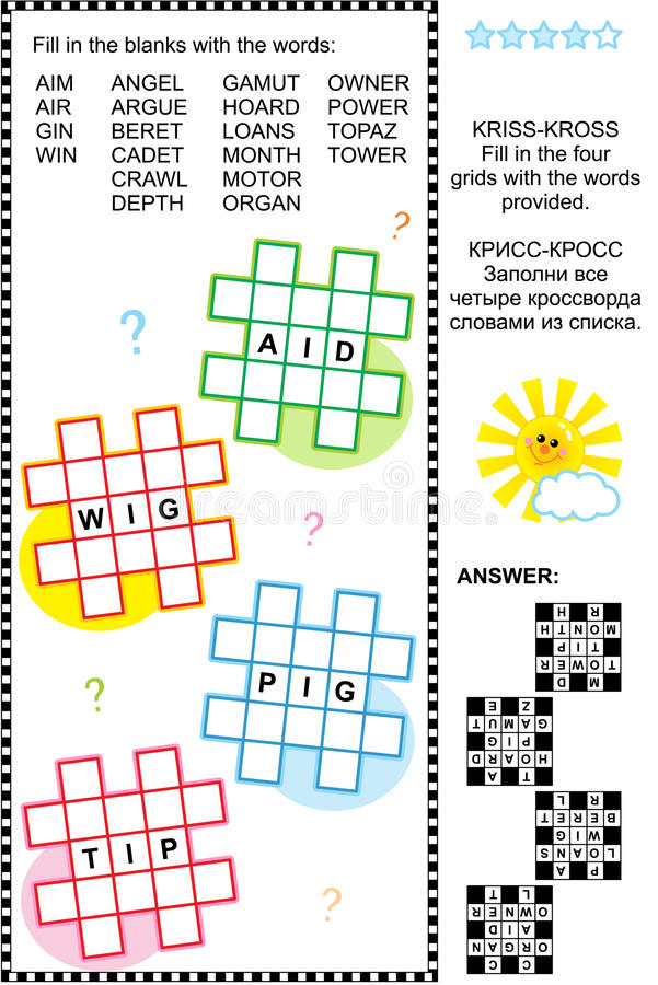 Criss-cross (kriss-kross, or fill-in) word puzzle royalty free illustration