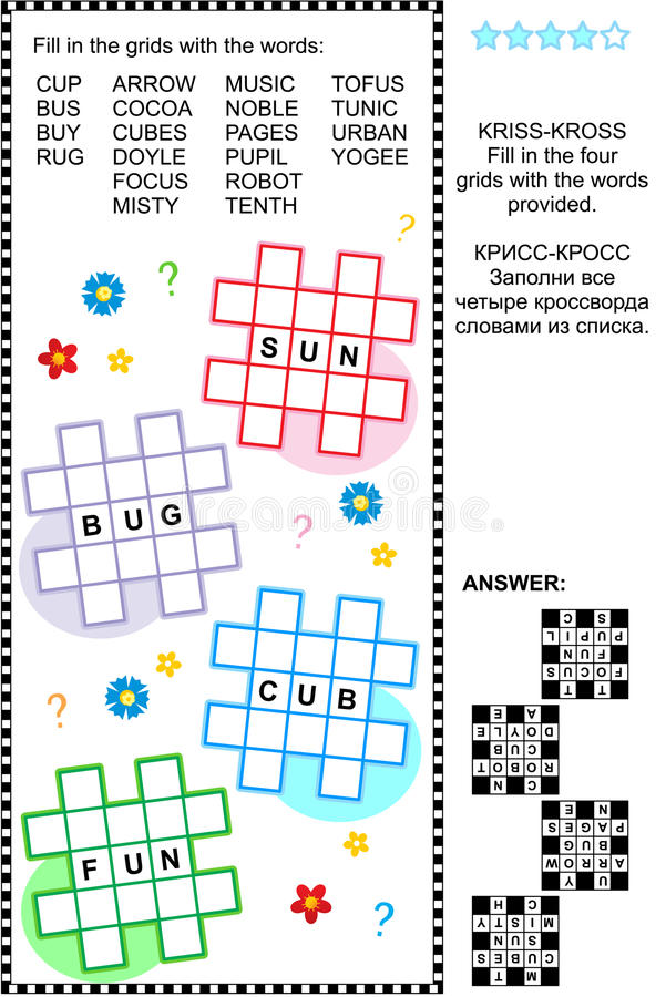 Criss-cross (kriss-kross, or fill-in) word puzzle vector illustration