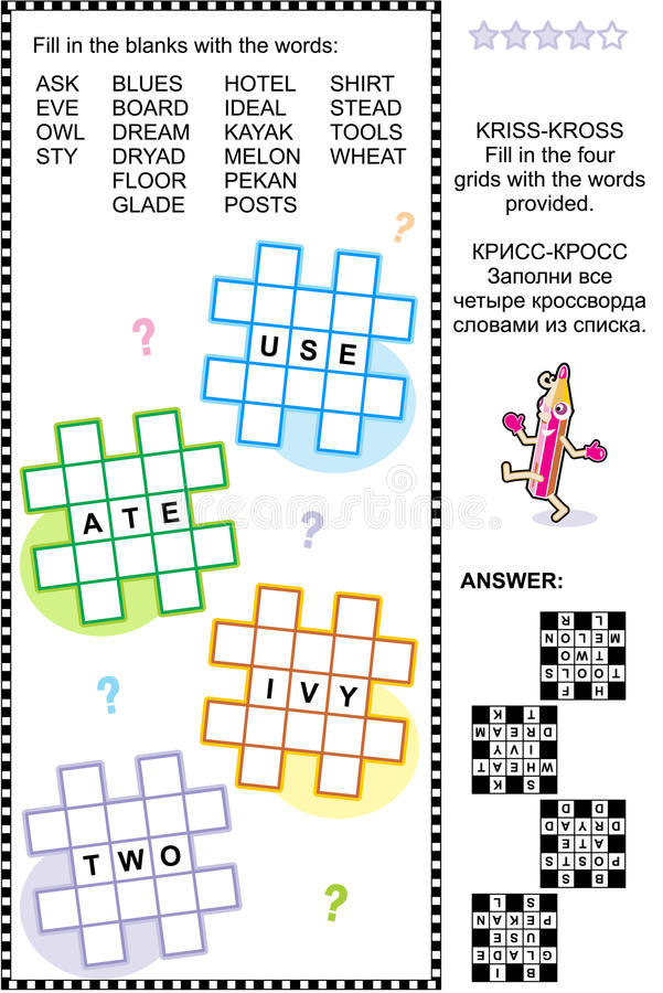 Criss-cross (kriss-kross, or fill-in) word puzzle stock illustration