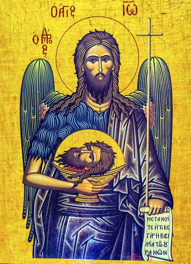 Cristo John BaptistHead Golden Icon Saint George Church Madaba Jordan imagenes de archivo