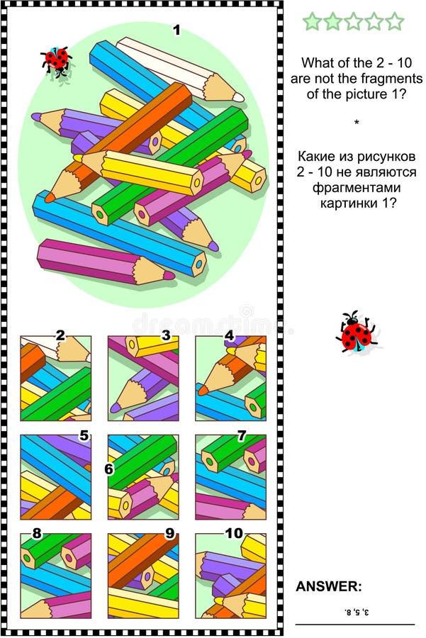 Crivo visual colorido dos lápis - que não pertence? ilustração royalty free