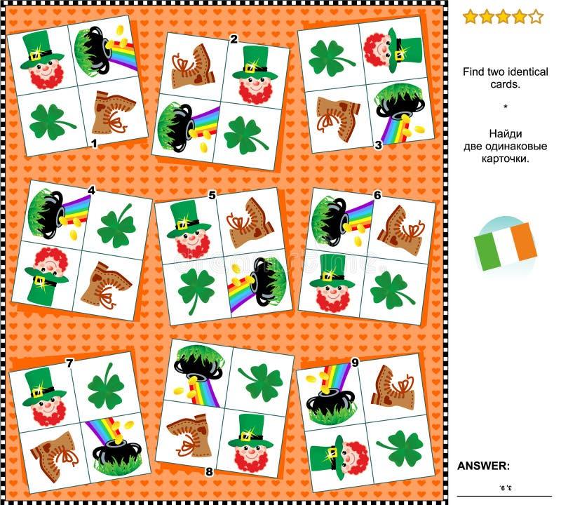 Crivo visual - encontre dois cartões idênticos com símbolos do dia do ` s de St Patrick ilustração royalty free