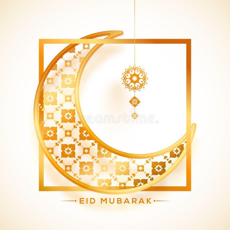Croissant de lune d'or dans un cadre carré Célébration d'Eid Mubarak illustration stock