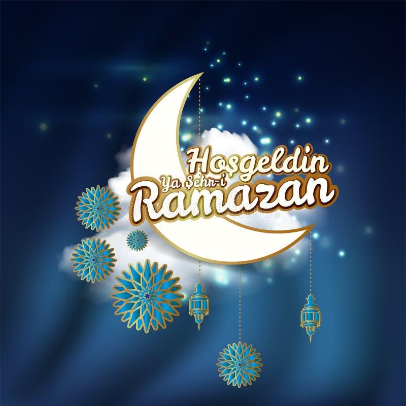 """Croissant de lune et inscription de calligraphie qui signifie """"Hosgeldin Ya Sehri Ramazan """"sur le fond nuageux de nuit traduc illustration libre de droits"""