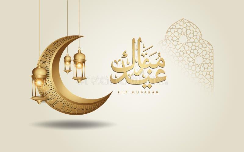 Croissant de lune islamique de conception d'Eid Mubarak, lanterne traditionnelle et calligraphie arabe, vecteur fleuri islamique  illustration libre de droits
