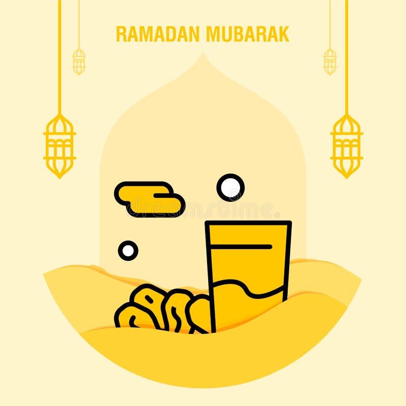 Croissant islamique de salutation de calibre de kareem de Ramadan et illustration arabe de vecteur de lanterne illustration de vecteur