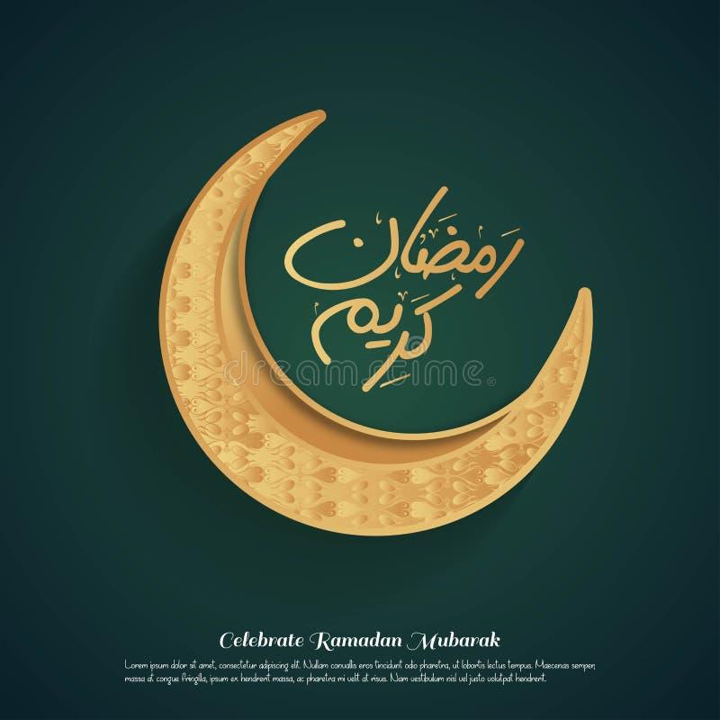Croissant islamique de salutation de calibre de kareem de Ramadan et illustration arabe de vecteur de lanterne Lampes brillantes  illustration stock
