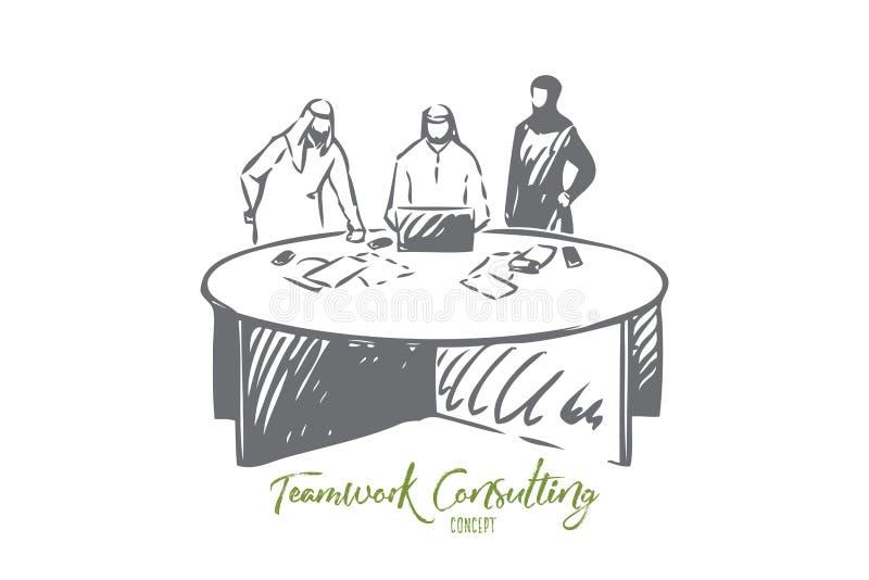 Croquis de consultation de concept de travail d'équipe Illustration d'isolement de vecteur illustration libre de droits