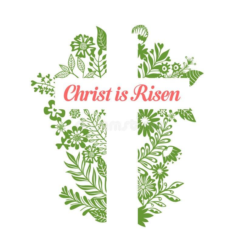Cross of Jesus. Christ is risen. Easter illustration vector illustration