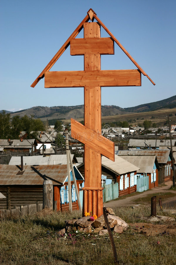 cross ortodoksyjny zdjęcia stock