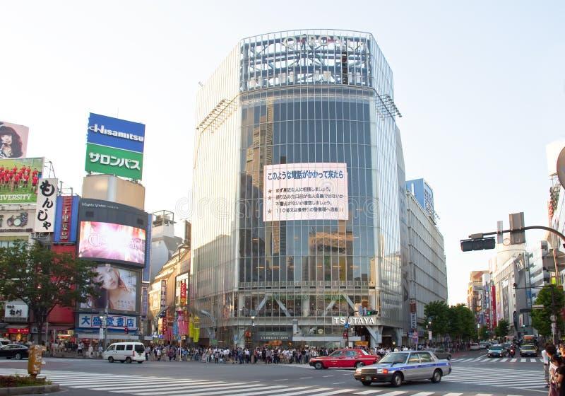 crossingshibuya tokyo royaltyfri bild