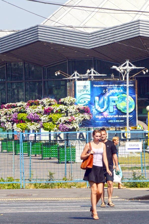 Crosswalk przed Moskwa cyrkiem zdjęcie stock