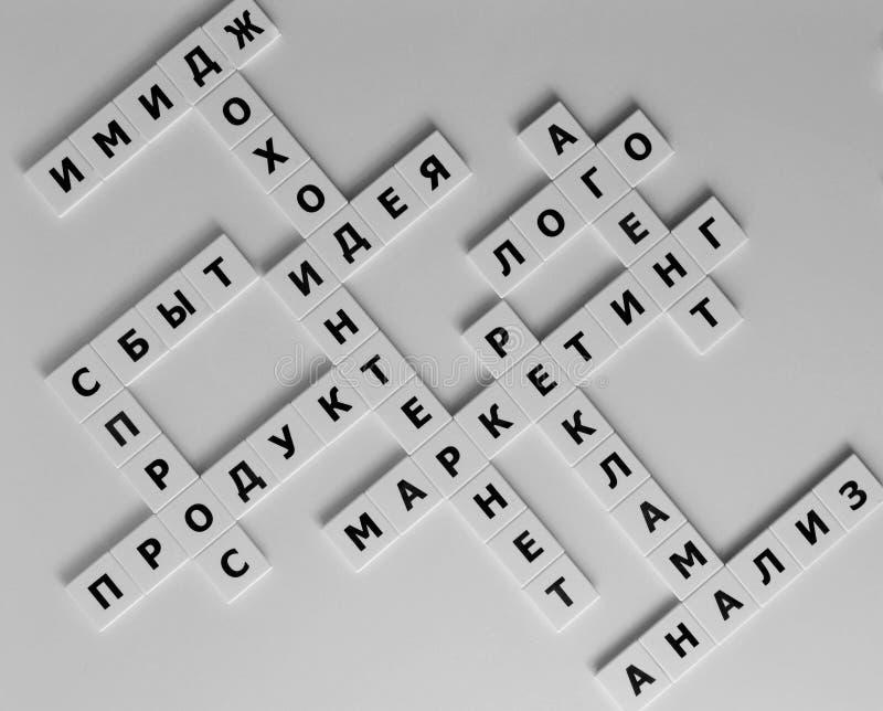 crossword La vente est le sujet Langue russe illustration stock