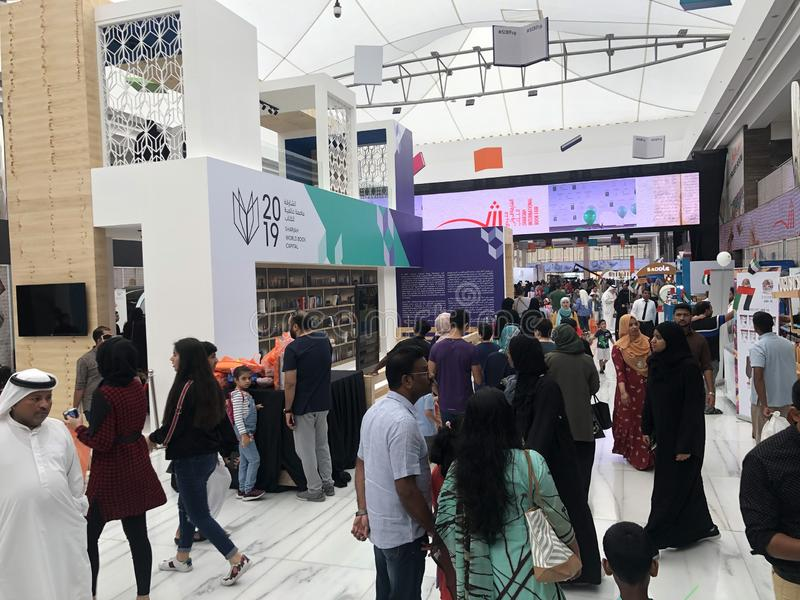Crowd on Sharjah International Book Fair stock photography