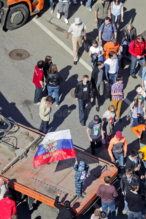Download Crowd on Victory Day editorial image. Image of roadside - 31823305