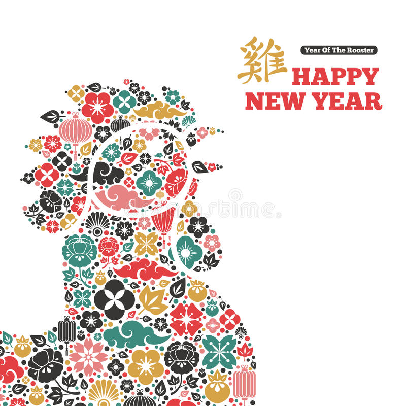 Crowing Rooster Head for 2017 Chinese New Year stock illustration