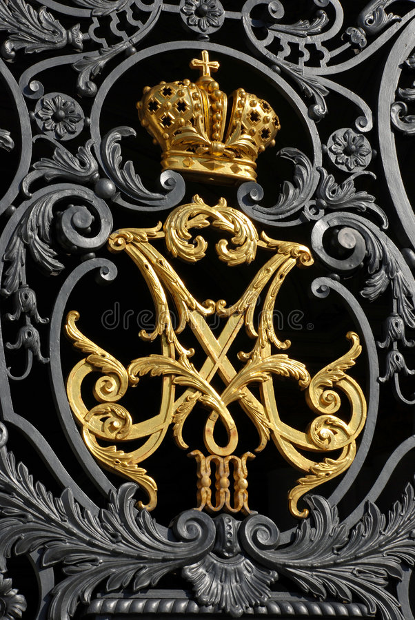 Download Crown stock photo. Image of crown, monogram, arms, empire - 3333140