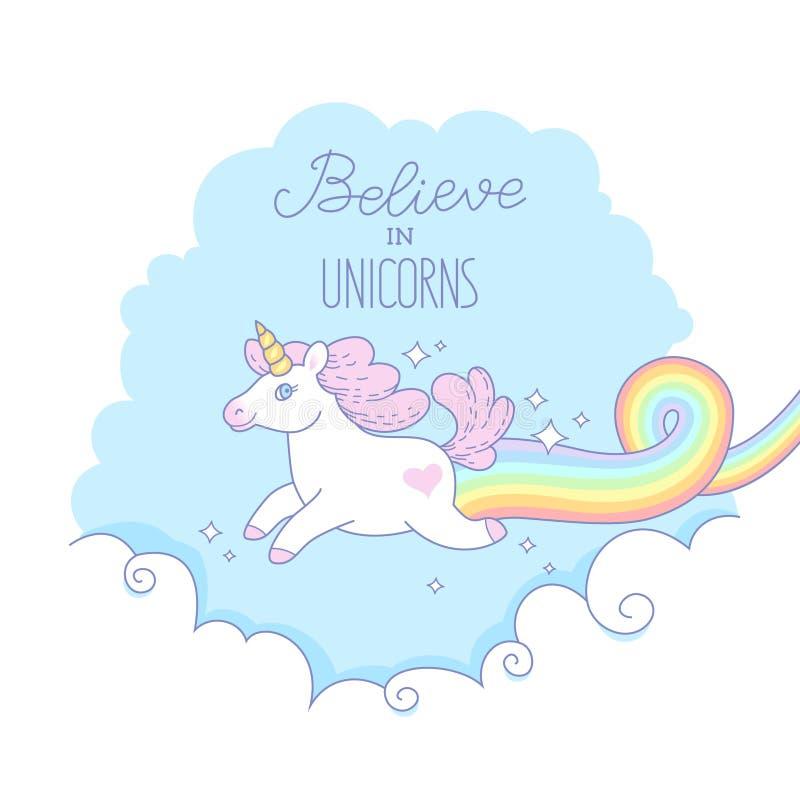 Croyez en licornes illustration de vecteur
