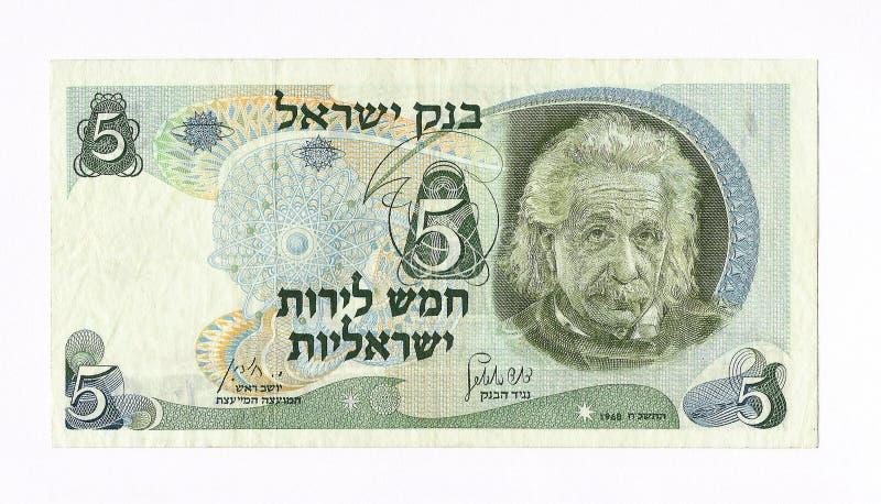 Cru cinq Lirot de l'Israël photo stock