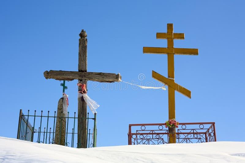 Crucifix et croix orthodoxe. photo libre de droits