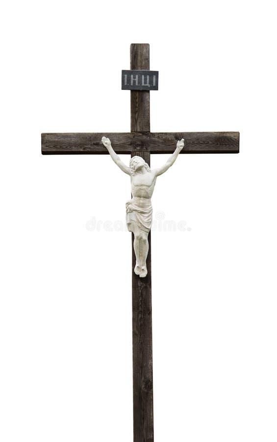 crucifixion стоковая фотография rf