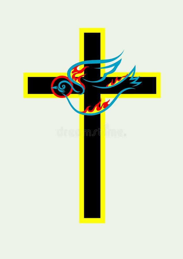 Download Cruz ilustración del vector. Ilustración de católico - 42439641