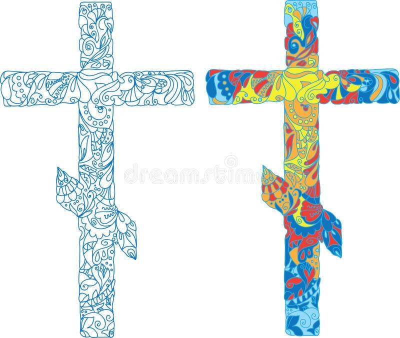 Cruz adornada ortodoxa para el día de fiesta de Pascua libre illustration