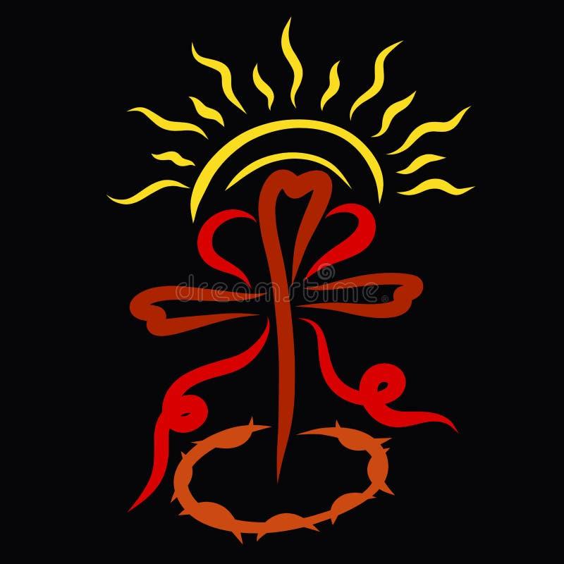 Cruz con el sol y el corazón brillantes, corona de espinas, la victoria o ilustración del vector