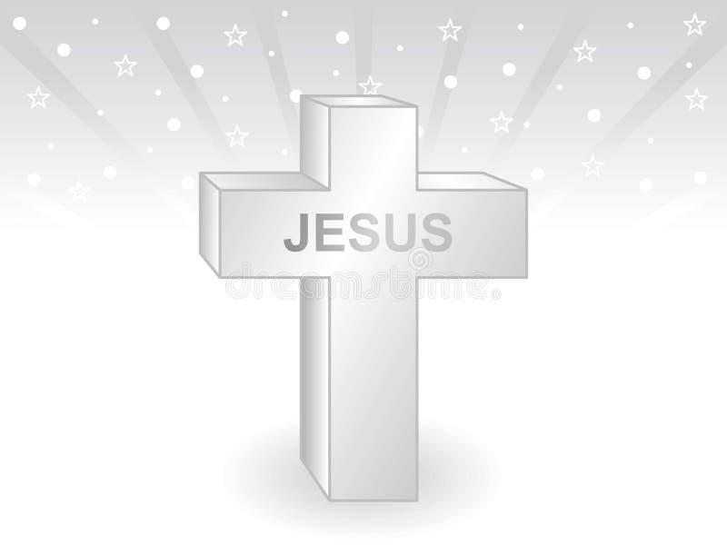Cruz cristã no branco ilustração royalty free