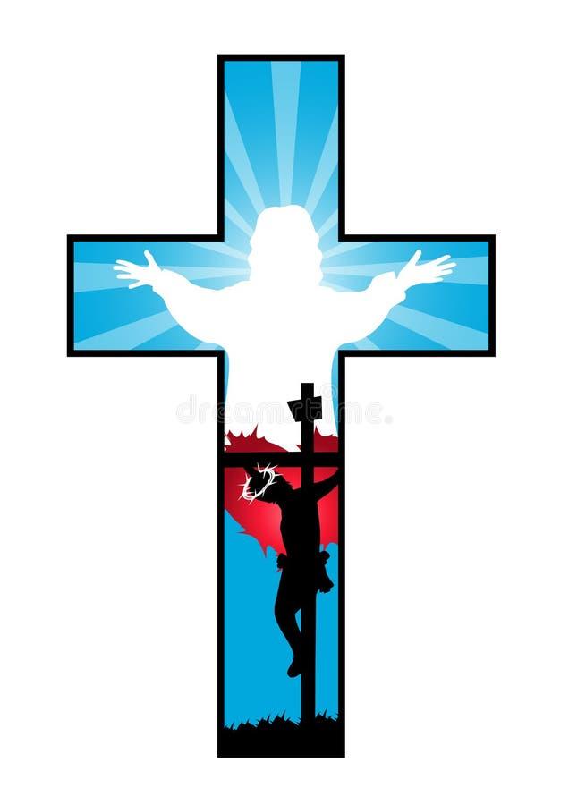 Cruz cristiana ilustración del vector