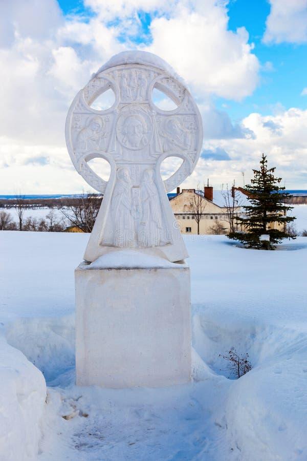 Cruz da adoração em honra de Cyril e de Methodius imagens de stock royalty free