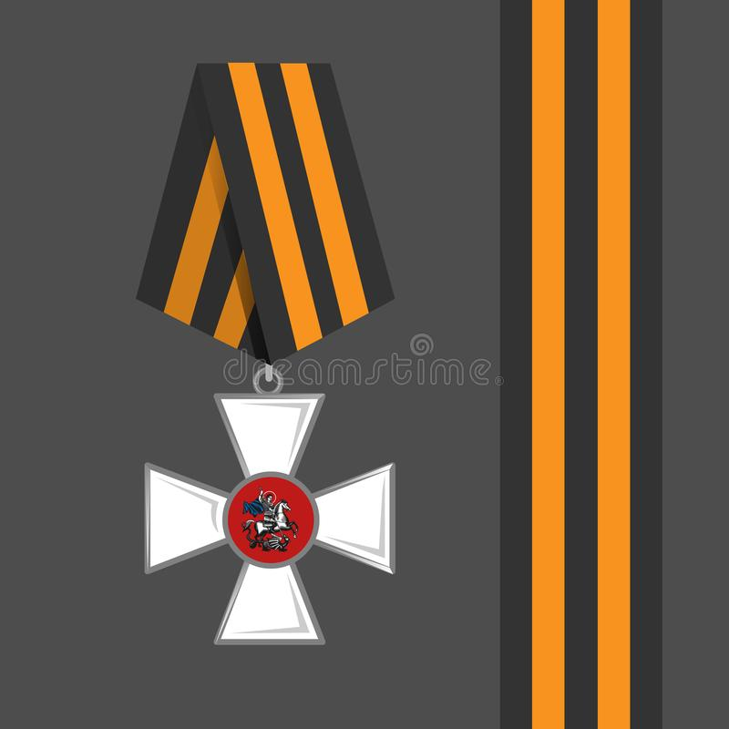 Cruz de San Jorge de Rusia imperial stock de ilustración